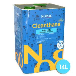 노루페인트 옥상방수 우레탄 크린탄1000 하도14L 투명