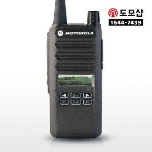 모토로라 XIR-C2620 디지털무전기 풀세트 - 1544-7439