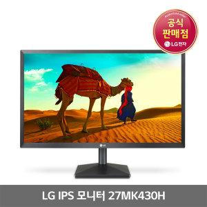 LG 27MK430H IPS 컴퓨터 모니터 27인치 사무용 가정용