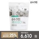 순수크린 과탄산소다 대용량 5KG 1개 /세탁세제표백제