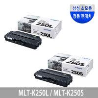(S)MLT-K250L SL-M2630 2840 2843 2680 인증점