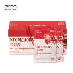 가포 NFC 착즙원액 100% 석류즙 1박스  70ml x 30포 터키산석류 석류주스