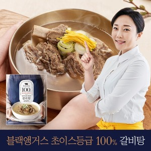 슬기로운 밥상 갈비탕 10팩X600g