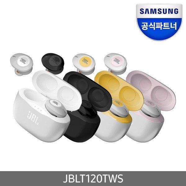 삼성공식파트너  JBL TUNE120 완전무선 블루투스이어폰