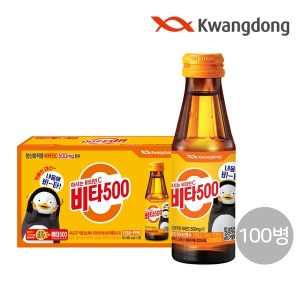 광동제약 비타500 100ml 펭수에디션 10입 10개(100병)