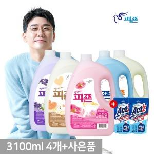 피죤 섬유유연제 3100ml 4개 골라담기 +사은품