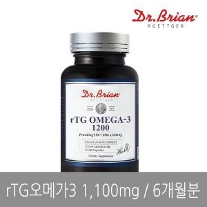 rTG 오메가3 1200(180캡슐) 6개월분 대용량 오메가3