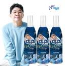 리치퍼퓸 스프레이 섬유탈취제 200ml 아이스플라워 3개