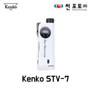썬포토정품 Kenko STV-7 현미경