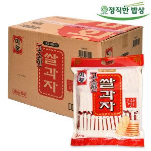 미왕쌀과자 고소한콩고물 고소한쌀과자250gx10봉 1box