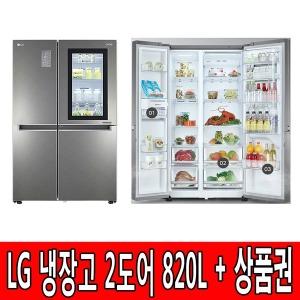 LG헬로비전 헬로렌탈 LG 냉장고 2도어 820L
