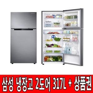 LG헬로비전 헬로렌탈 삼성 냉장고 2도어 317L