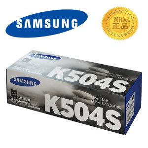 삼성 CLT-K504S 정품토너 검정 CLP-415/ CLX-4195