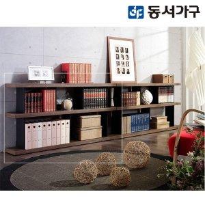 본 블랙우드 2단 1600책장