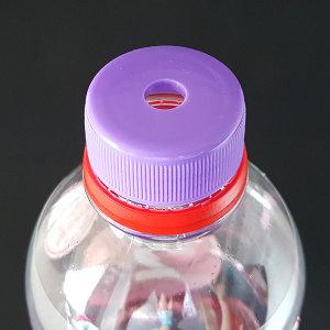 구멍뚫린 음료수 생수전용 뚜껑 캡 10개 1세트