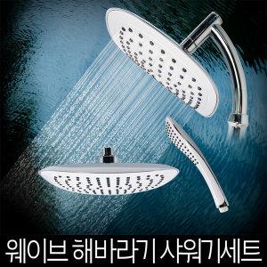 해바라기 샤워기헤드 웨이브 / 욕실 욕조 샤워기 수전