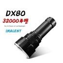 DX80 CREE XHP70x8 LED 32000루멘 고성능 써치라이트