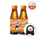 비타500 칼슘 100ml x 20병/음료수/비타민C