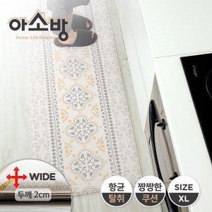 (아소방)  아소방  소엘 와이드 항균 주방매트 아테나 XL (235x55x2cm) 양면쿠션/PVC매트