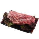 신돈축산 냉장 양등심살 1Kg 소스 양고기 양꼬치용