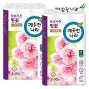 휴지/ 깨끗한나라 벚꽃 프리미엄 3겹 화장지(30롤x2P)