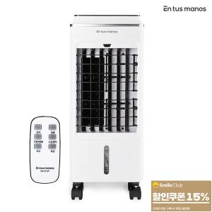 리모컨형 냉풍기 미니 이동식에어컨 에어쿨러