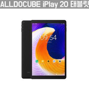 ALLDOCUBE iPlay 20 태블릿 한글지원 국제판