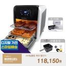 대우 오븐에어프라이어 10L 통돌이 DEF-BY1500 대용량