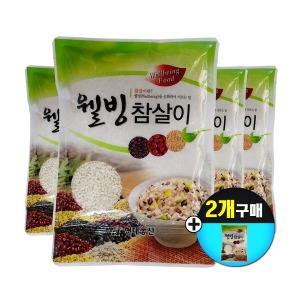 국산 찹쌀 300gX4봉 /복날음식 삼계탕 재료