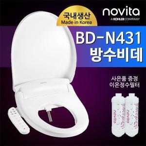 노비타 방수비데 BD-N431 사은품증정-r19