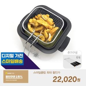 대우 전기 튀김기 1.2리터 DEF-XD150A 미니 퐁듀 튀김