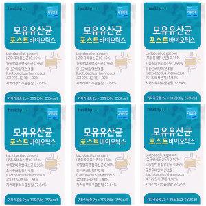 모유유산균 포스트 프리 프로 신 바이오틱스 6박스