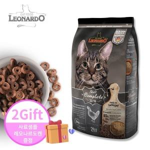 레오나르도 캣 어덜트 컴플리트 32/16 2kg