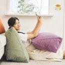 잠스쿨 삼각 등받이쿠션 침대 쇼파 허리 베개 대형