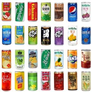 미니캔/과즙음료/스프라이트/옥수수/커피/캔음료