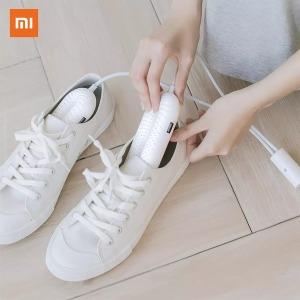 샤오미 다용도 신발건조기 양발건조 제습/탈취
