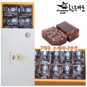 전주PNB풍년제과 수제미니양갱 10개세트 600g