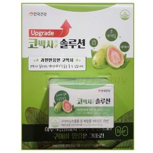 코스트코 코박사 /콧물/재채기/비타민/코건강/환절기