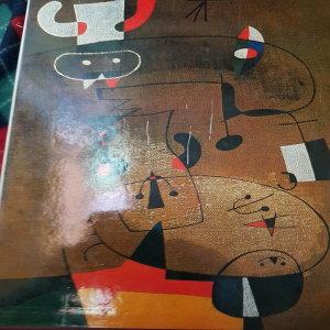 세계미술대전집10.근대 미술2/동아출판.1982