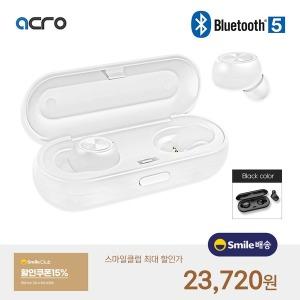 ACRO X1 블루투스 무선이어폰 5.0화이트 차이팟