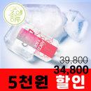 사과 비트 당근 비타민D 블랜딩 과채 ABCD주스 30포