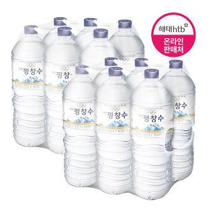 강원 평창수 2L 12pet / 생수 / 물 / 2리터