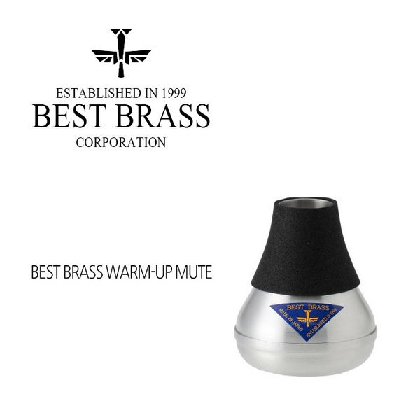 베스트브라스 트럼펫 웜업 뮤트 소음기