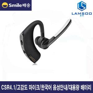 업그레이드 SL10 블루투스이어폰 실버 가성비 무선