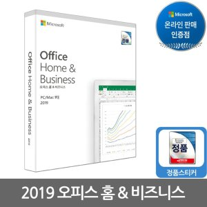 MS 오피스 2019 home and business PKC 한글 기업용