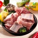 돼지갈비 1kg /갈비찜용(미국산)