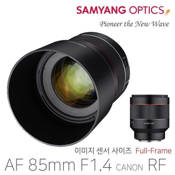 정품 삼양 AF 85mm F1.4 캐논 RF 마운트 미러리스용 광각 렌즈 (풀프레임 지원)