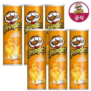 프링글스 치즈맛 110g 6개