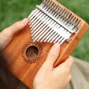 칼림바17 마호가니카림바 칼람바 특이한악기 초딩선물