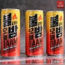 불타는오늘밤 에너지음료 250ml x 24캔  /핫식스/주스